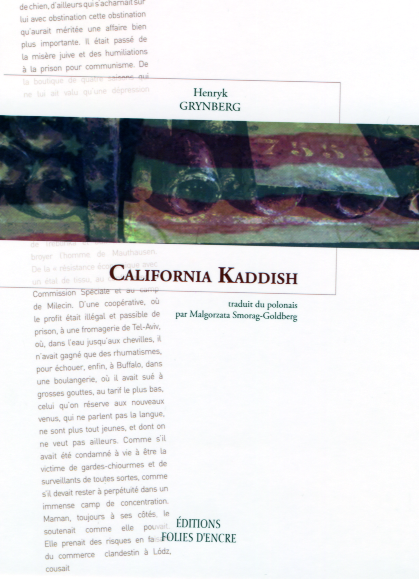 California Kaddish
