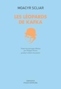 Léopards de Kafka